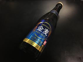 金麦瓶ビール