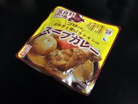 富良野市場スープカレー