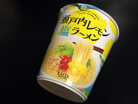 瀬戸内レモン塩ラーメン