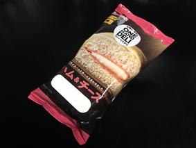 神戸屋ハム&チーズ
